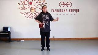 House dance/Базовые принципы в работе ног/Урок 2/Mrs.Carl