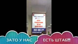 видео ИФНС 46 г.Москва