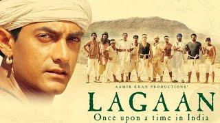 اجمل وافضل فيلم في تاريخ بوليود🔥 , بطوله عامر خان || لاجان : ذات مره في الهند كامل ومترجم || Lagaan