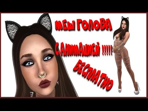 Хентай игра Соблазни девушку на секс 2 онлайн - Играть