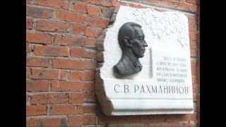 видео Музей-усадьба С.А. Есенина в Константиново