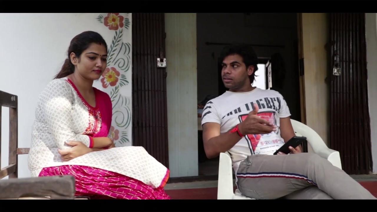 करतूत पटवारी के पति की//bagheli dharohar//बघेली धरोहर//कॉमेडियन अविनाश तिवारी नवीन तिवारी शैलू शर्मा
