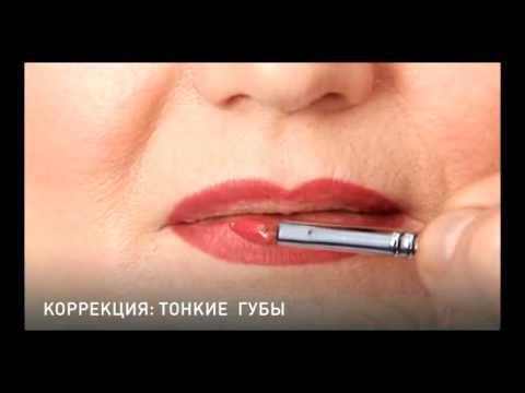 Как сделать тонкие губы объемными?