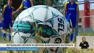Новости-на-Дону в 15.00 от 13 июля 2017