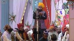 Me Tujh Pe Qurbaan Meri Ammi Jaan By Dilbar Shahi Kalkatavi At Noori Confrence 2019 Jodhpur