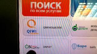 Как перевести деньги на Qiwi кошелек(Тест по скорочтению здесь [бесплатно] http://scorochtenie.ru., 2012-08-07T09:29:22.000Z)