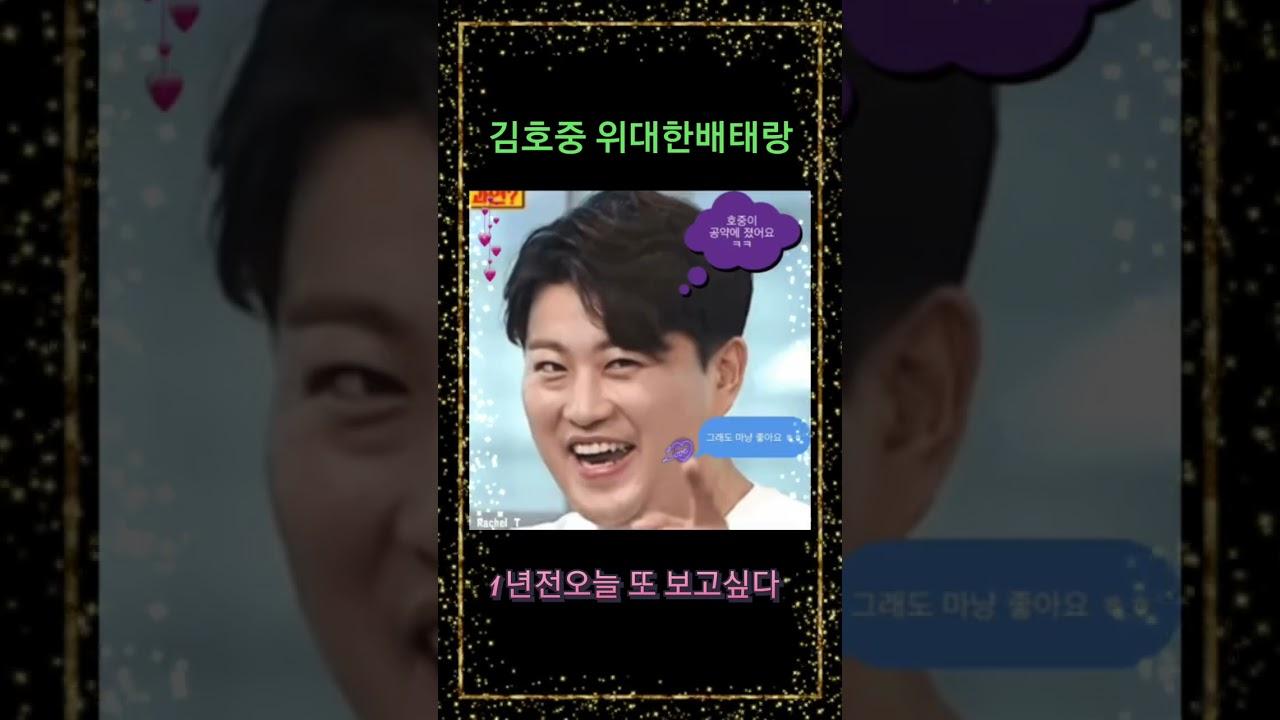 김호중 위대한배태랑 마지막회 #SHORTS|트로트닷컴