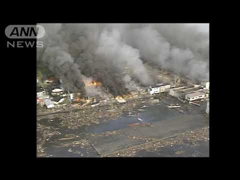1993年7月12日 北海道南西沖地震 地震発生から数分で巨大津波が奥尻島に到達 青苗地区は壊滅的被害【まいにち防災】