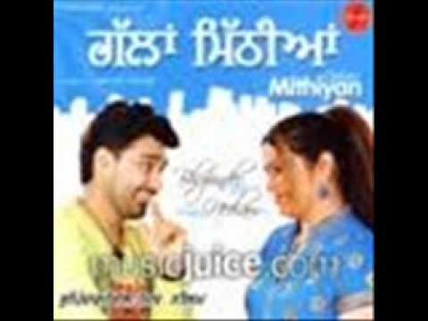 bhupinder gill and miss neelam- butua