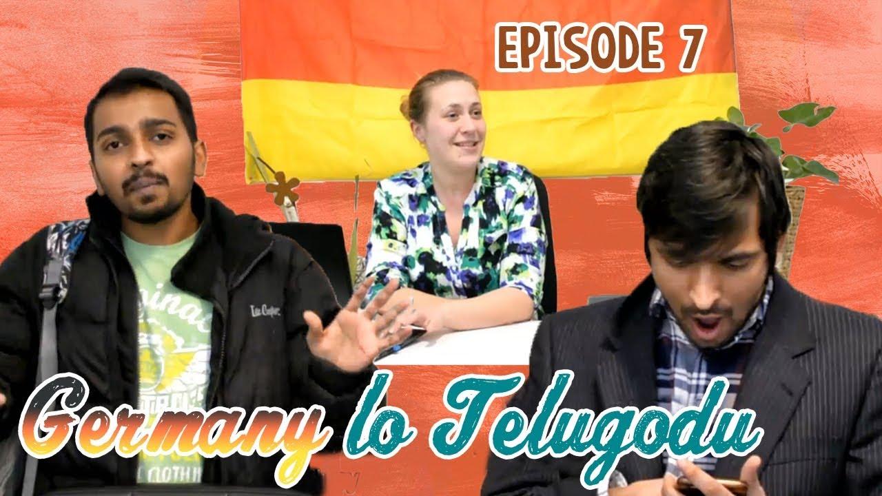 Germany lo Telugodu ||  Episode 7 ||  Telugu web series Latest ll Badha ki Basha avasaram ledu