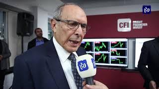 افتتاح مجموعة CFI أول شركة للتعامل مع البورصات الأجنبية في الأرد