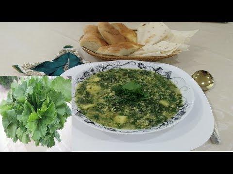 Փիփերթով Ապուր - Просвирняковый Суп - Mallow Soup