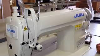 tension lesson on lockstitch sewing machine