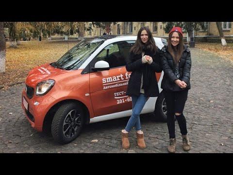 Cмотрим на новый Smart c Наташей Шелягиной. Vlog на Веддре