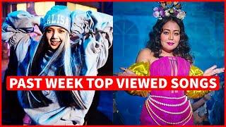 Global Past Week Most Viewed Songs on Youtube [13 September 2021]