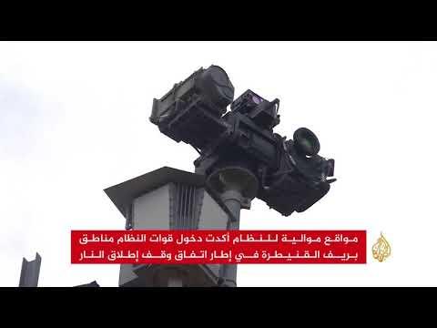 مقاتلو المعارضة وعائلاتهم يغادرون -أم باطنة- باتجاه إدلب  - نشر قبل 10 ساعة