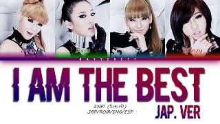 2NE1 (투애니원) - I AM THE BEST (JAPANESE VERSION) (Color Coded Lyrics Jap|Rom|Eng|Esp)