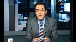 ممكن - العريفي يدعوا العرب للإستثمار في مصر
