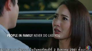 Video [Ep12 English sub] Why am i do that, this also is my family download MP3, 3GP, MP4, WEBM, AVI, FLV November 2018