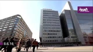 البنك الدولي يخفّض توقعاته للنموّ العالمي هذا العام