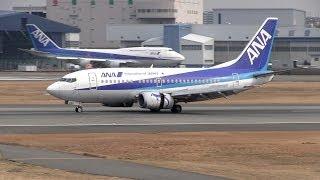 伊丹空港 伊丹スカイパークにて飛行機の離陸を撮影しました。 【撮影機...