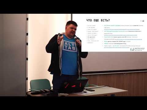 Дмитрий Павлов «Visual Studio Extensibility: основные возможности»