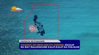 Panahon.TV sa DZRH  | December 18, 2017, 12:00PM