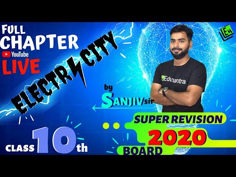 electricity-cbse-x-|-full-chapter-|-live-super-revision-boards-2020
