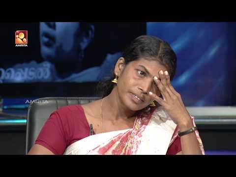 Kathayallithu Jeevitham | Dushala & Prasad Case | Episode 06 | 24th April 2018