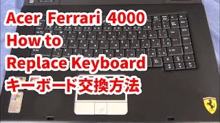 Acer Ferrari 4000 - How to replace Keyboard (disassembly guide) | キーボード交換方法 (修理・分解)