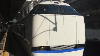 JR西日本 683系 特急 サンダーバード 回送列車 大阪駅を発車 JR West Express Thunderbird