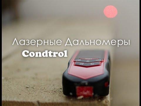 Видео Рулетка для измерения