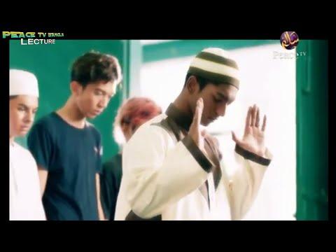 Peace Tv Bangla Advertisement HD