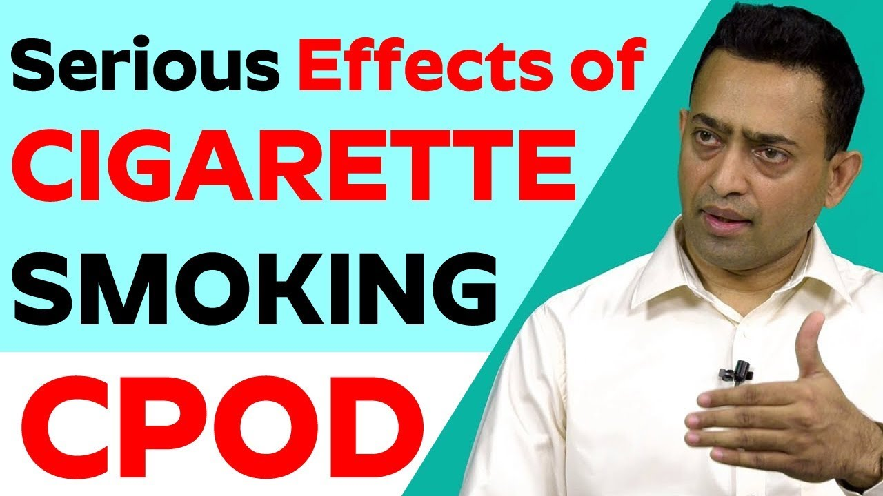 Serious Effects of Cigarette Smoking | Smoking Causes Cancer, Heart Disease, Emphysema