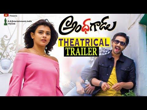 Andhhagadu Movie Theatrical Trailer || Raj Tarun, Hebah Patel || Bhavani HD Movies