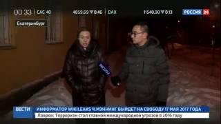 В Екатеринбурге женщину чуть не убило глыбой льда, упавшей с крыши