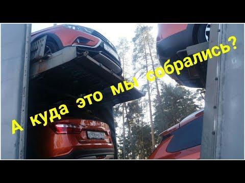 Lada Vesta SW и Lada Vesta SW Cross ДНО автомобиля.
