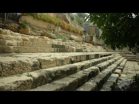 City of David Top Finds #3: The Ancient Pool of Siloam