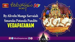 Koti Deepotsavam 2019 Day 12