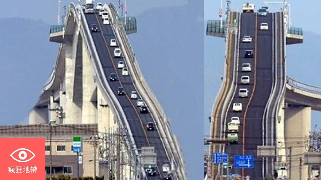 5個你不會想穿越的可怕橋樑