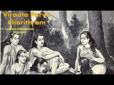 Sri Mahaperiyava Satsangam @ Cupertino:  Viraata Parva Charithram
