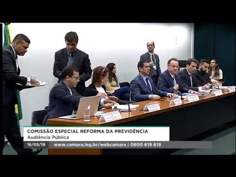 AO VIVO - Comissão Especial da Reforma da Previdência - Aposentadoria da pessoa com deficiência