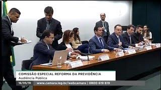 PEC 006/19 - PREVIDÊNCIA SOCIAL - Debate sobre aposentadoria da pessoa com deficiência e aposentadoria por invalidez - 16/05/2019 09:30