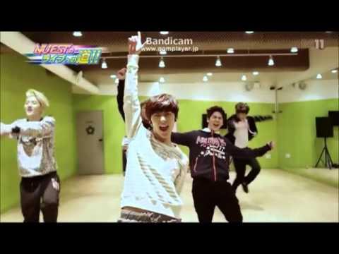 Nu`est action [mini album] 10 июля 2012 азия-тв.