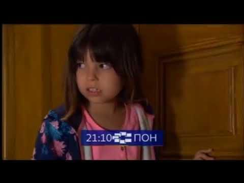 Чиста Љубов - најава за 16 епизода Cista ljubov 16 epizoda najava