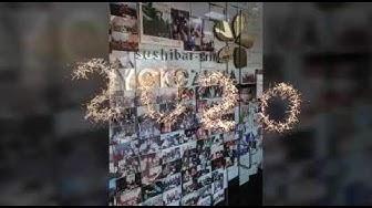 Yokozuna Sushi - TV Ad Tunes