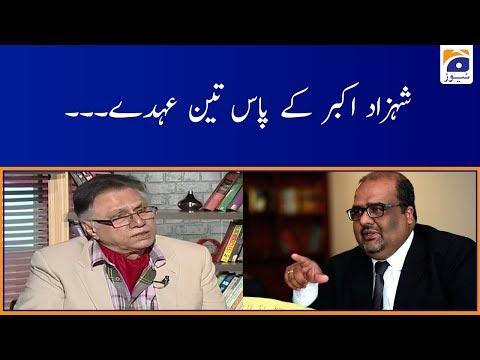 Shahzad Akbar Ke Paas 3 Uhdey...