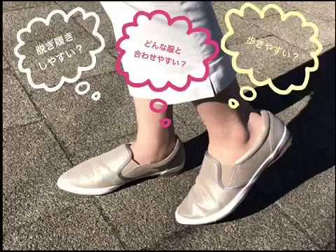 ラクチンきれいシューズ履いてみた~ポインテッドスリッポンシューズ編~