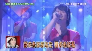 2013年9月14日(土)放送『全日本歌唱力選手権「歌唱王」』第三回予選.