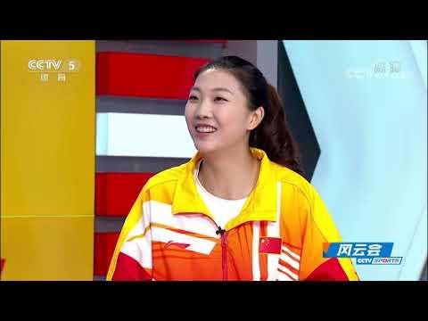 【风云会】2019/10/24 刘晏含 袁心玥
